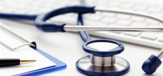 Государственная судебно-медицинская экспертиза