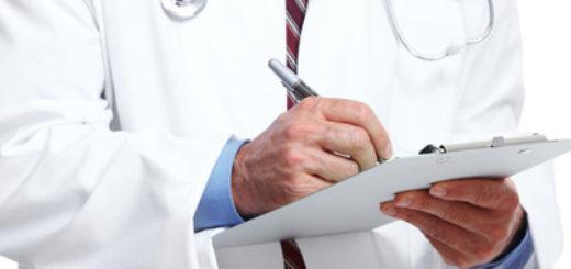 Правила судебно медицинской экспертизы